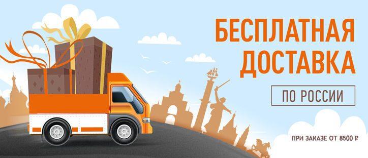 Доставка подарков санкт-петербург оплата по карте